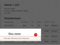 Usability-express  –  антикризисный аудит вашего сайта за 3 часа
