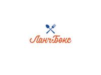 Разработка логотипа (3 концепции, отрисовка)