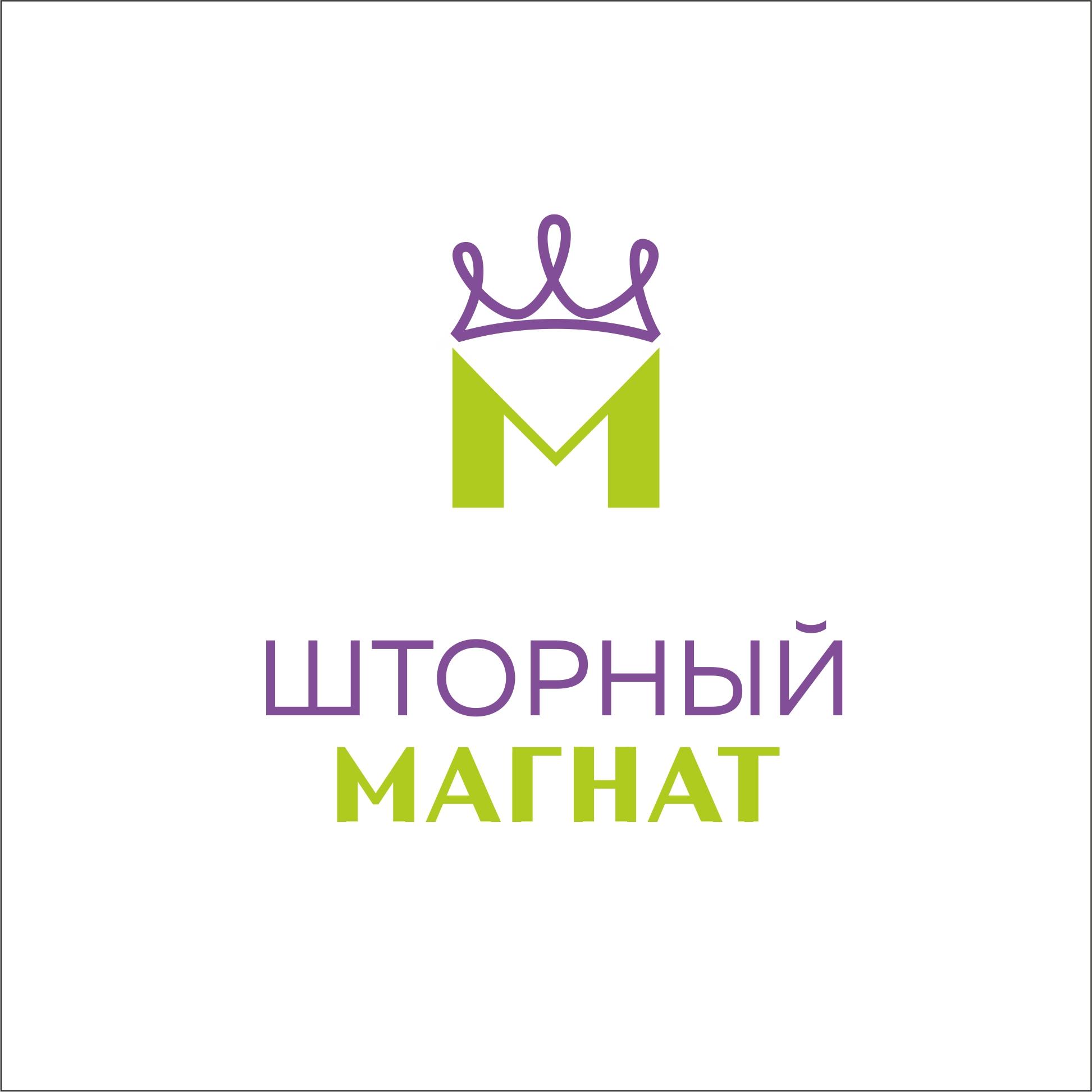 Логотип и фирменный стиль для магазина тканей. фото f_9285cdc62014cf9b.jpg