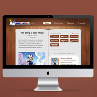 Презентационный сайт компании Magic books for kids