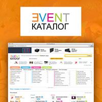 Портал для организации мероприятий Eventcatalog