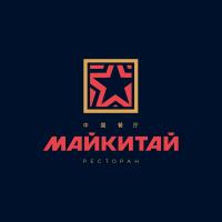 Ресторанное меню / Майкитай