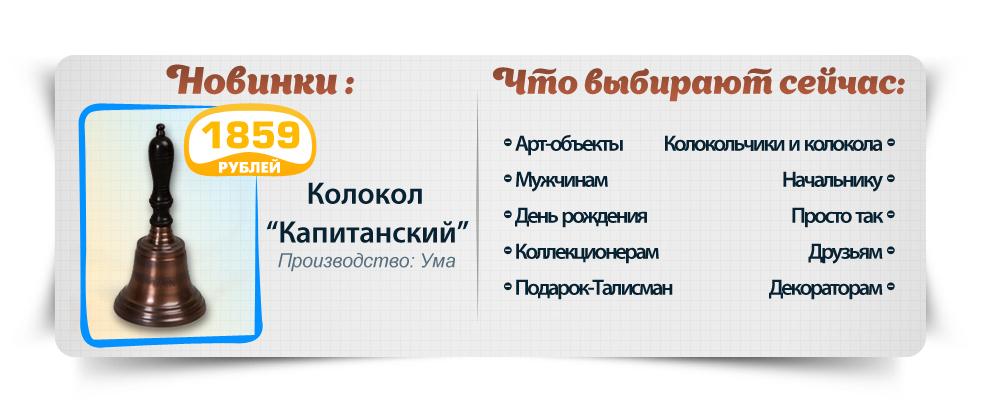 Дизайн баннера для главной страницы, только дизайн - не флеш фото f_01951f225b6deba3.jpg