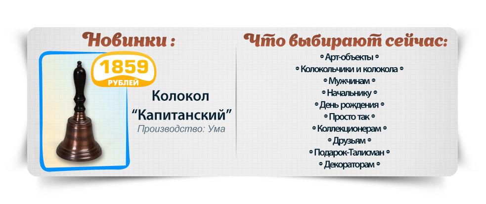 Дизайн баннера для главной страницы, только дизайн - не флеш фото f_58751f225ae6019e.jpg