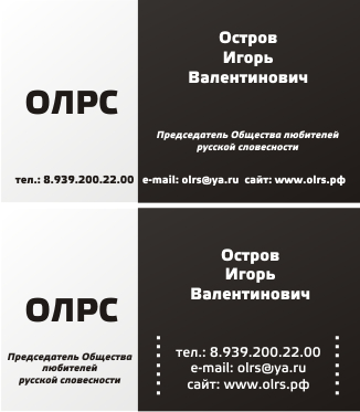 дизайн  визитки фото f_4d73938448605.jpg