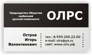дизайн  визитки фото f_4d739876f1886.jpg