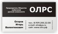 f_4d739876f1886.jpg