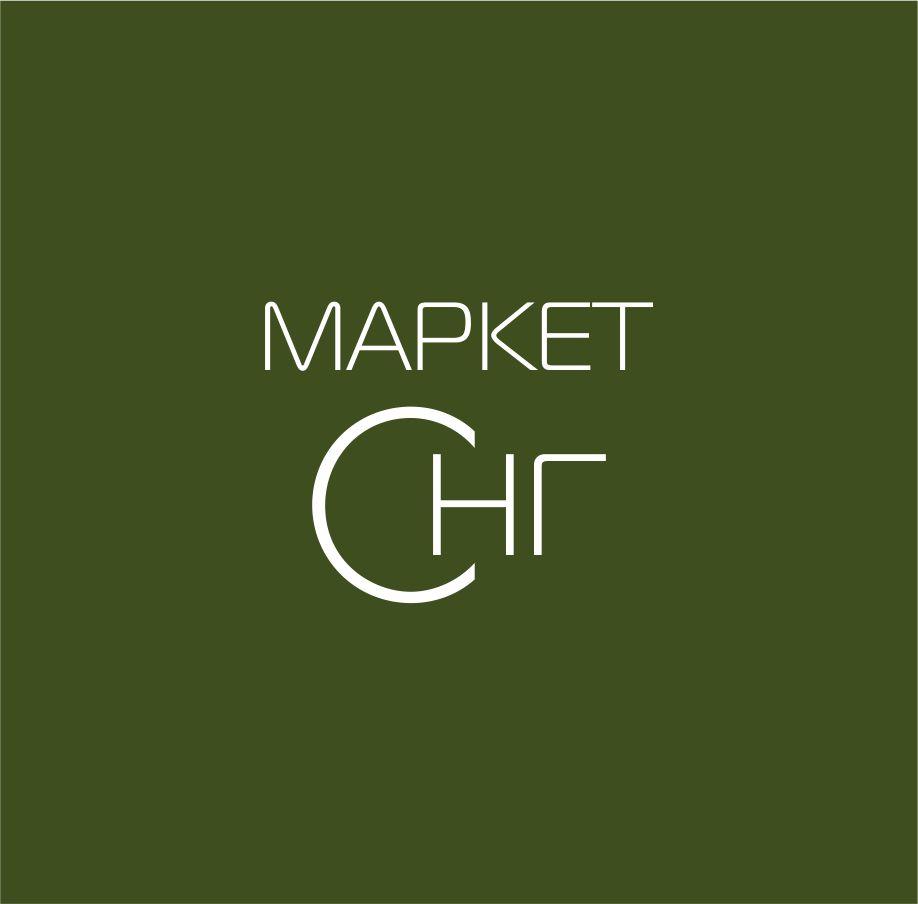 Объявляется конкурс на создание логотипа ИМ обуви фото f_4595a102e38b950b.jpg