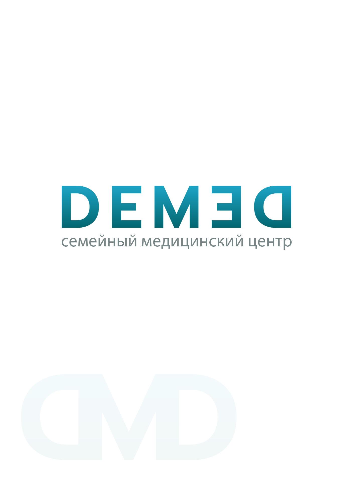 Логотип медицинского центра фото f_0955dc5140cea967.jpg