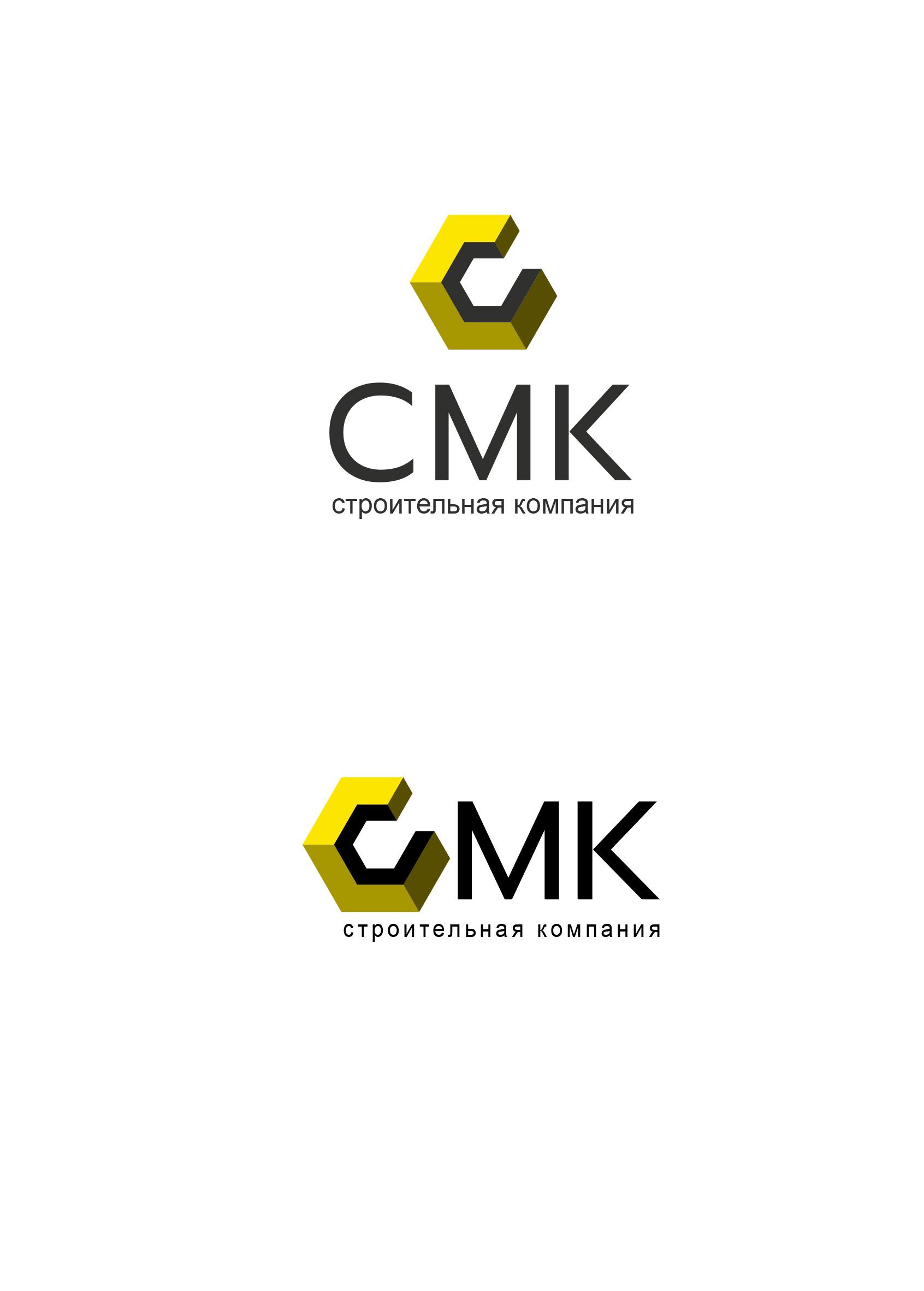 Разработка логотипа компании фото f_2695dc85eee7fd47.jpg