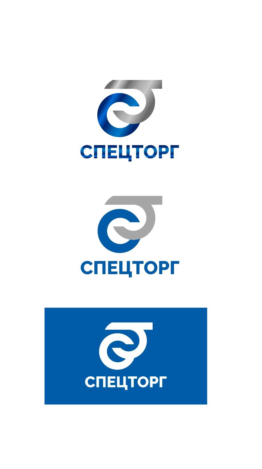 Разработать дизайн  логотипа компании фото f_2995dc2f53d0b170.jpg