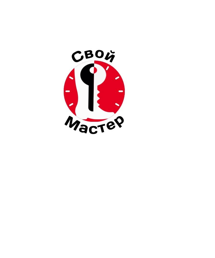 Логотип для сетевого ДОМ БЫТА фото f_3335d75d2bdcbcb0.jpg
