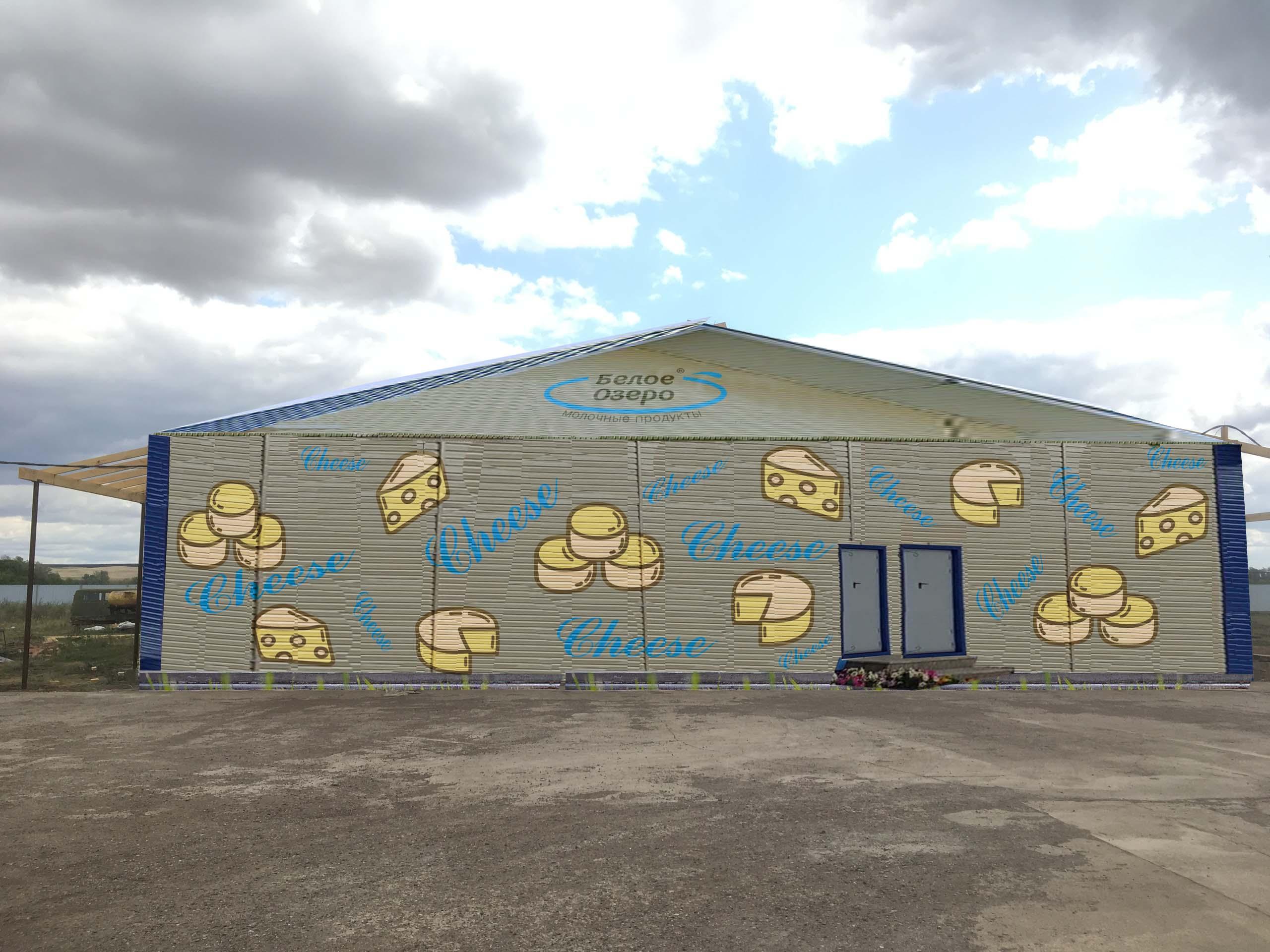 Дизайн граффити на фасад сырзавода фото f_4125d77f5fbab919.jpg