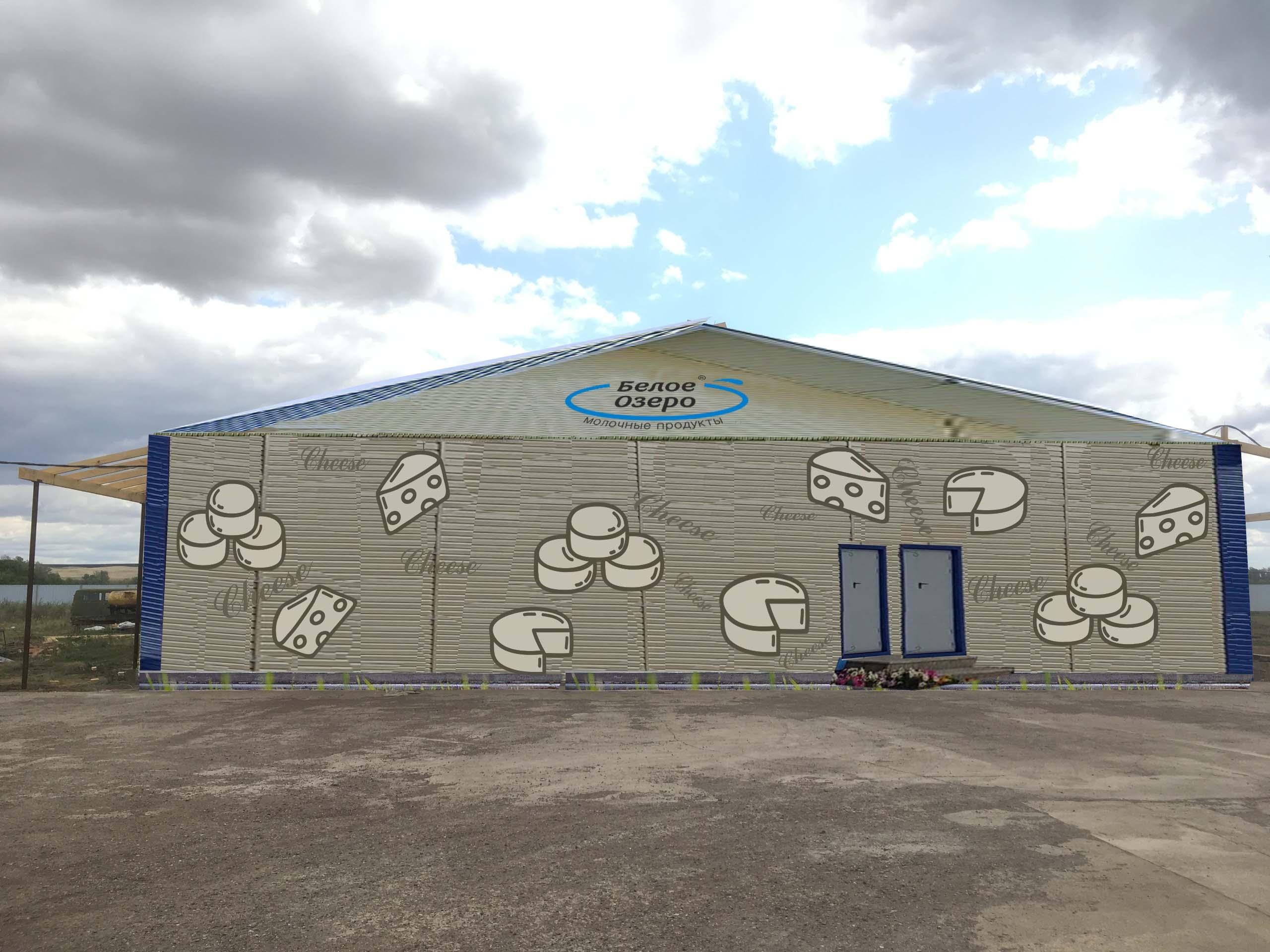 Дизайн граффити на фасад сырзавода фото f_4475d77b584df478.jpg