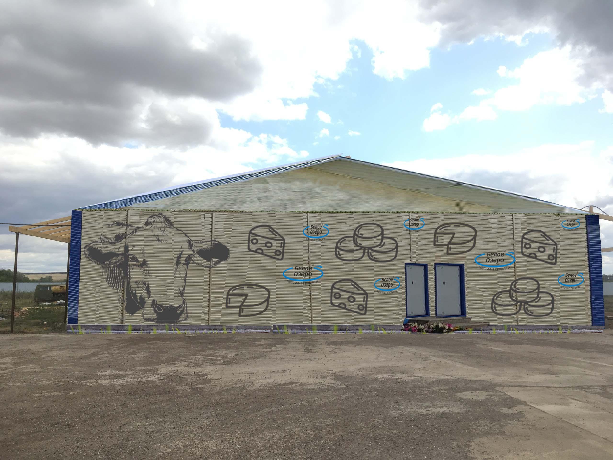 Дизайн граффити на фасад сырзавода фото f_4755d77b57d4e626.jpg