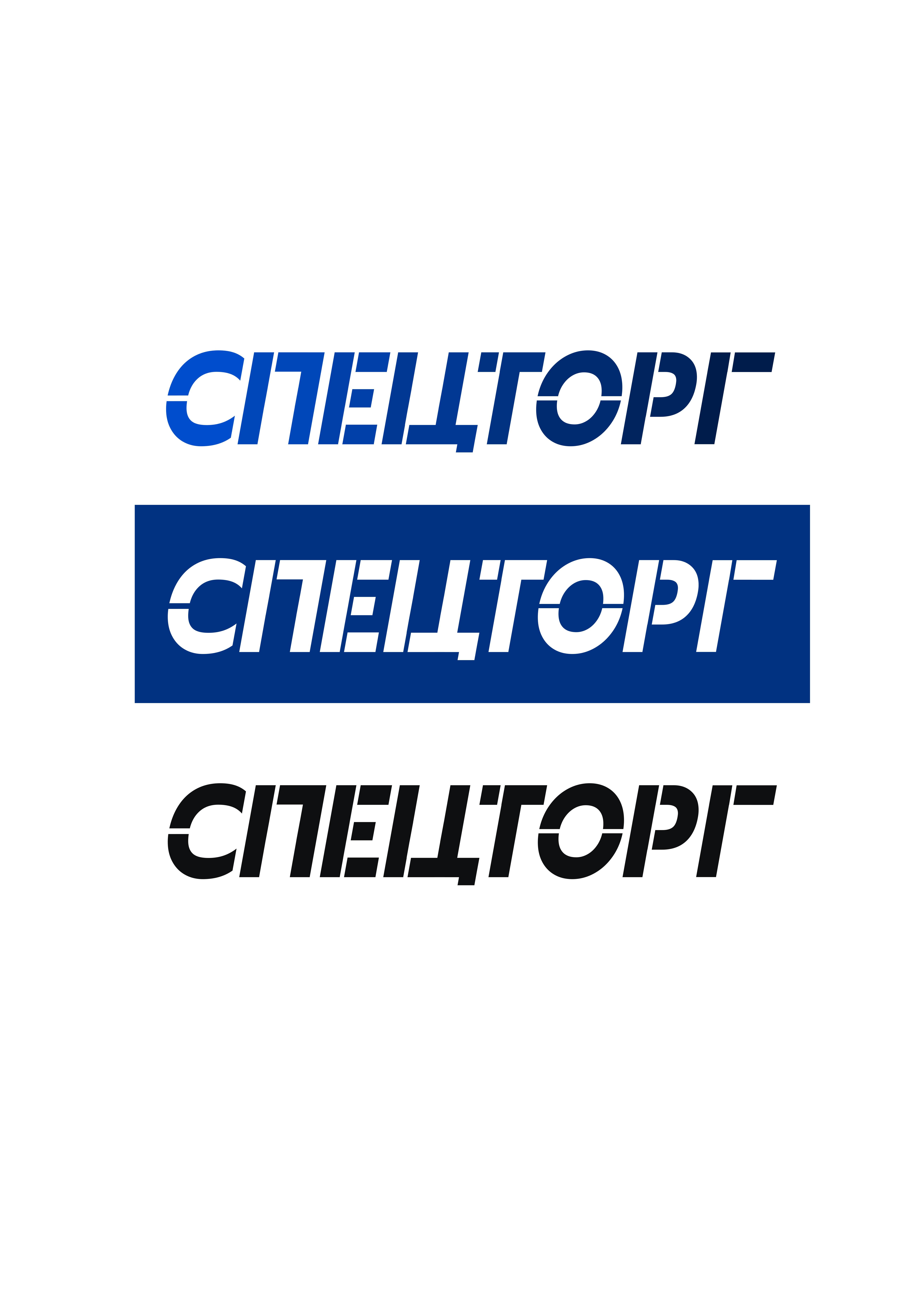 Разработать дизайн  логотипа компании фото f_5375dcb9dbd23de0.jpg