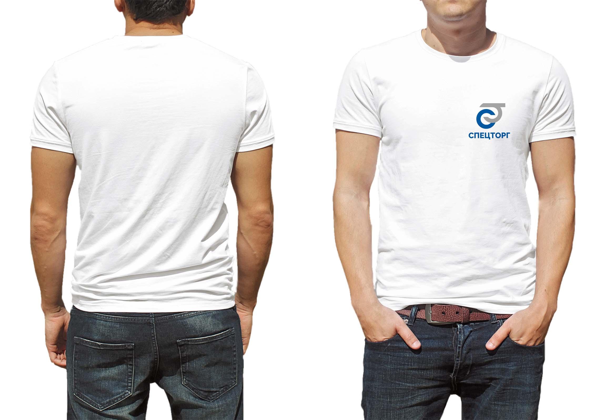 Разработать дизайн  логотипа компании фото f_9415dc2eadcaa196.jpg