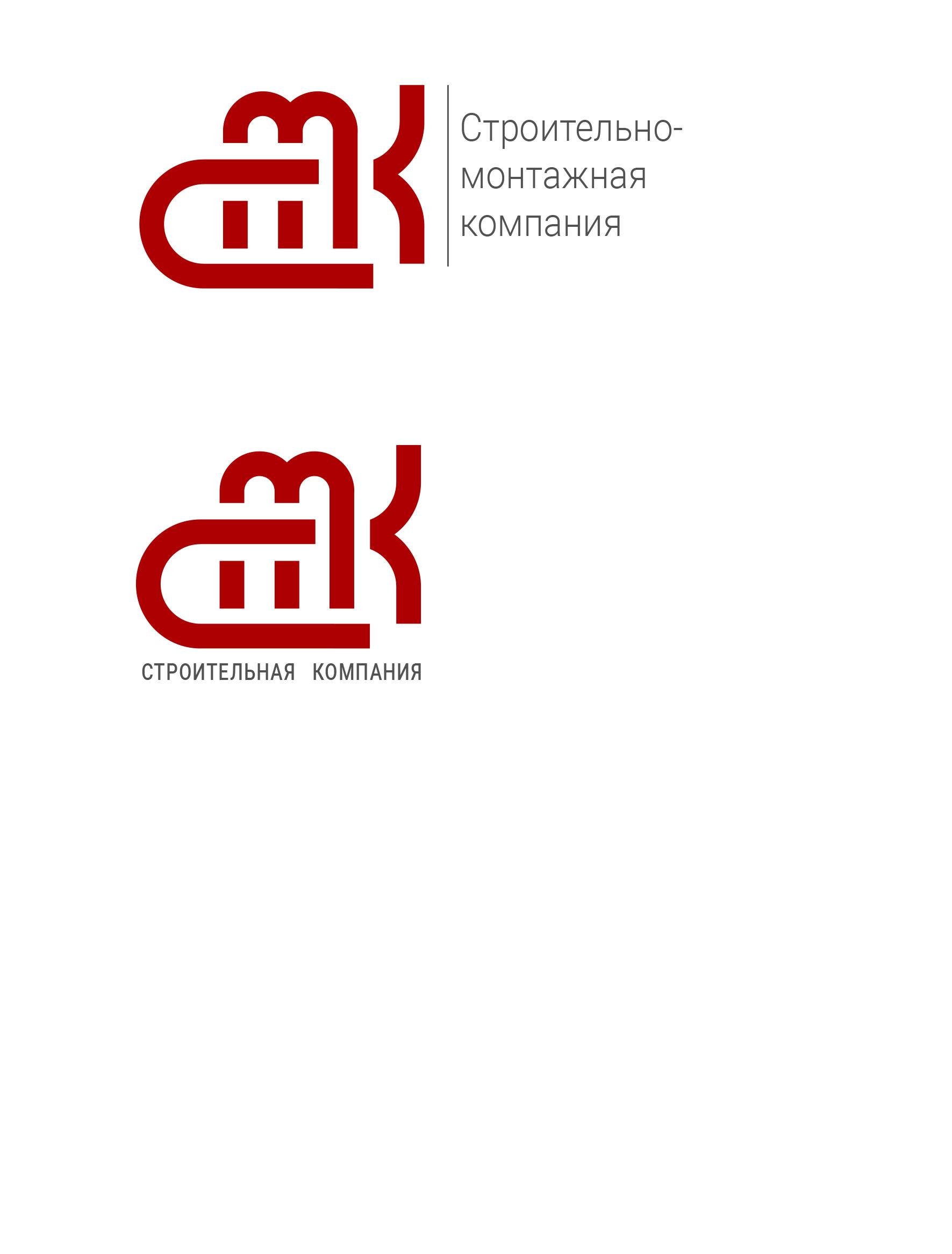 Разработка логотипа компании фото f_9485dd6243c714f0.jpg
