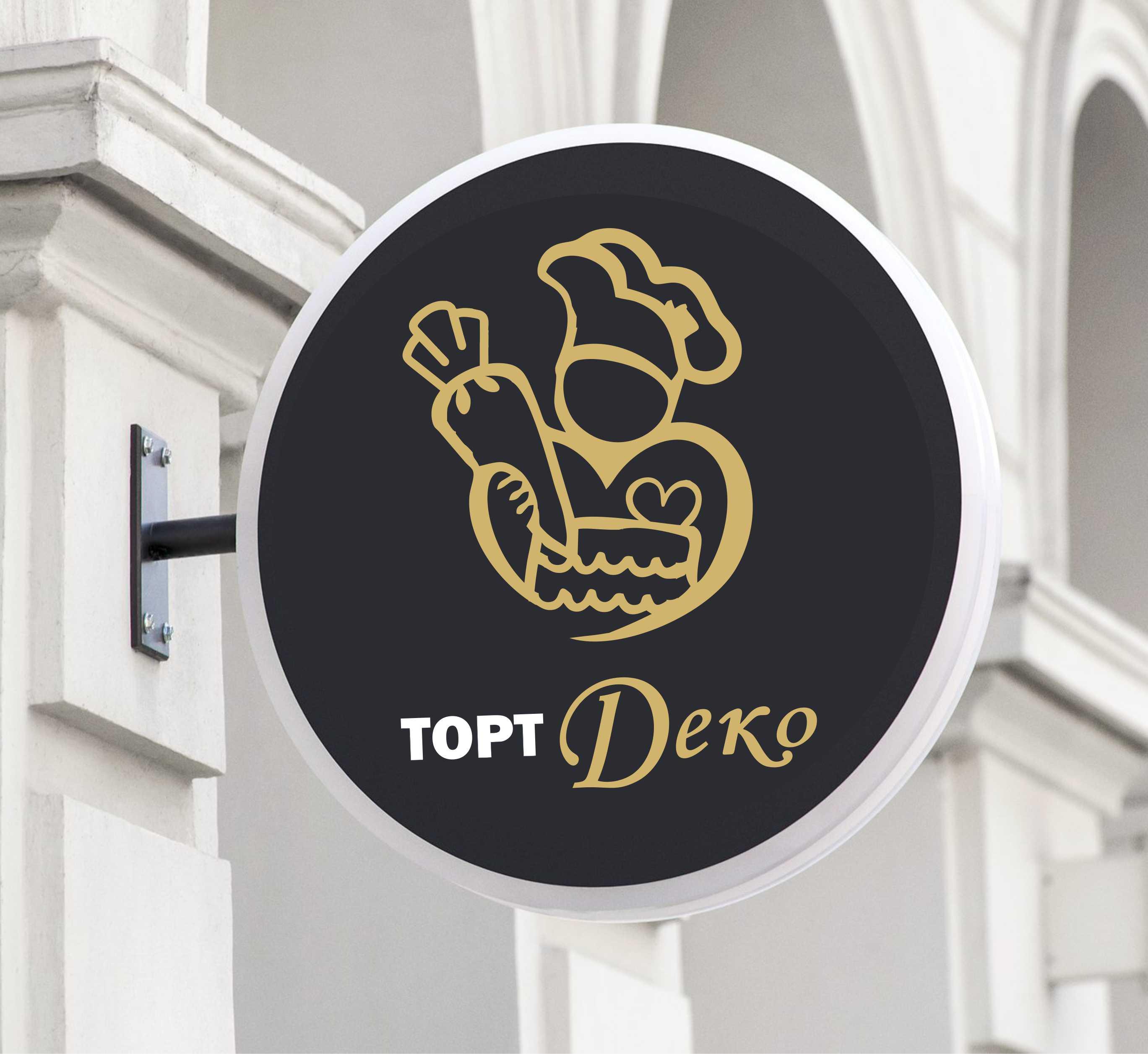 Логотип для магазина для кондитеров фото f_8875f1b1455933c8.jpg