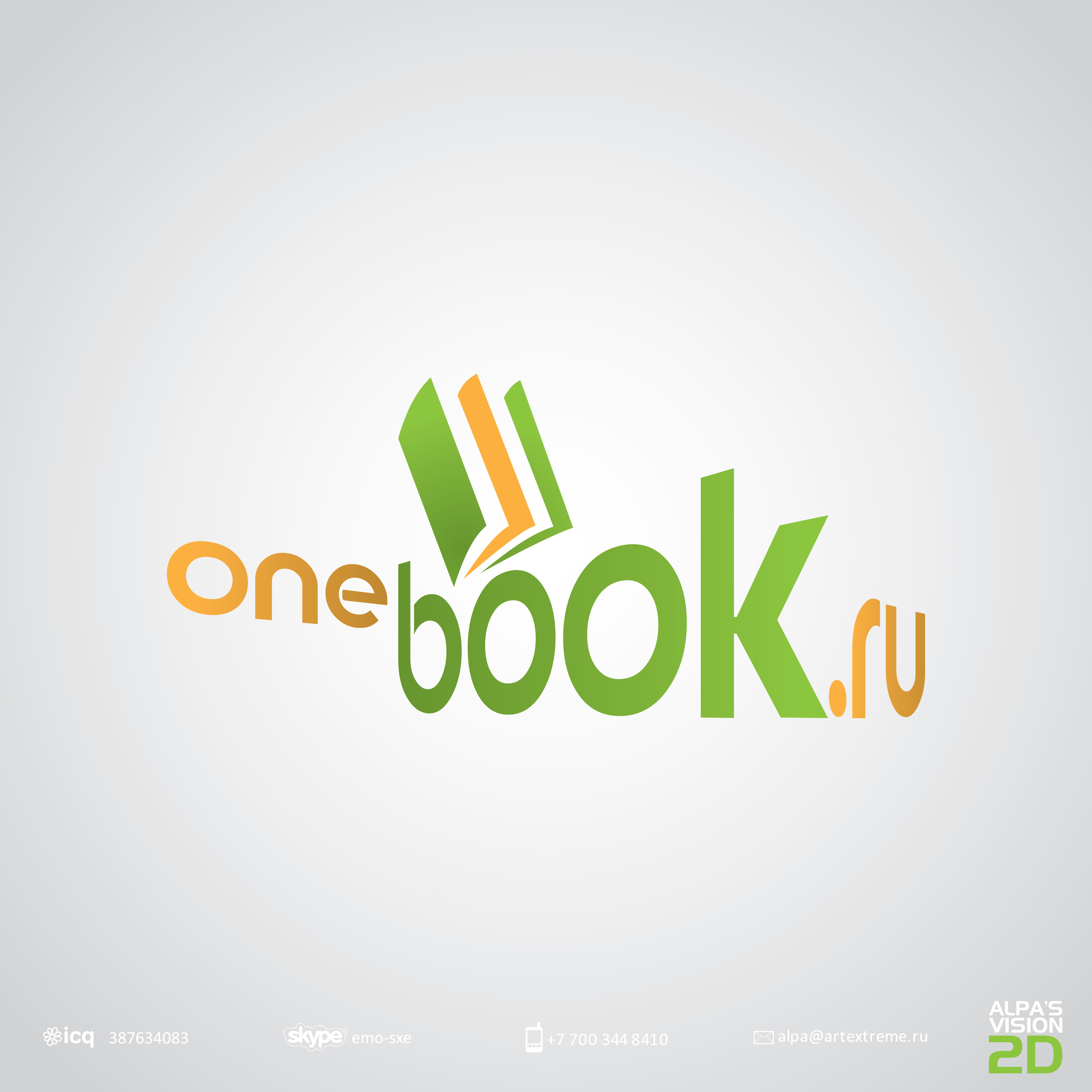 Логотип для цифровой книжной типографии. фото f_4cc0fa753e5e6.jpg