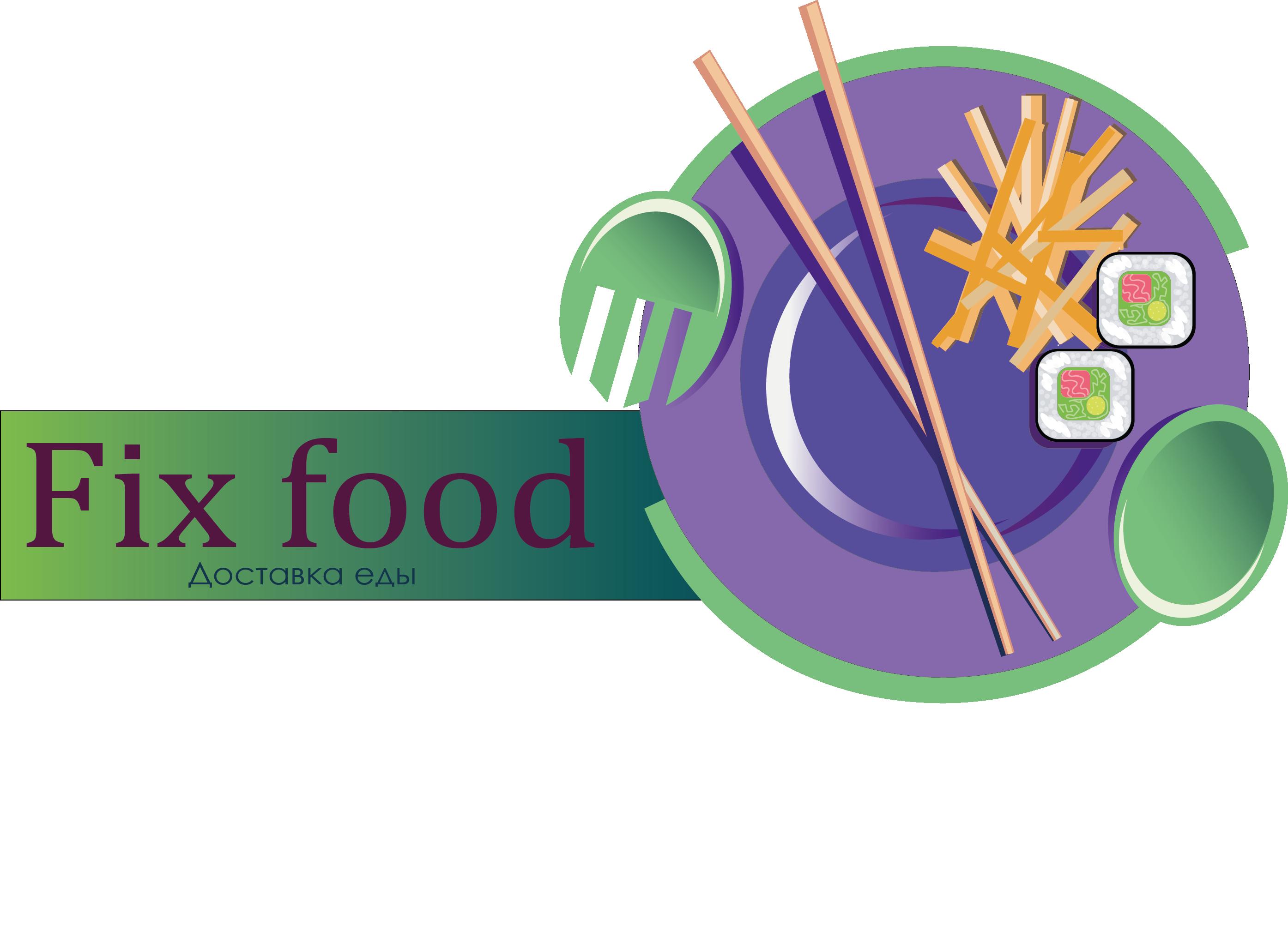 Логотип для доставки еды фото f_4605ec3dc860ee14.png