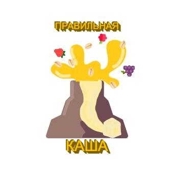 Веб-дизайнер, создание логотипа. фото f_3385ebe3a7482a3a.jpg