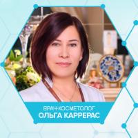 Ольга Каррерас: продвижение профиля косметолога (Москва)
