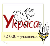 Продажи через страницу вконтакте.