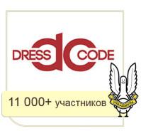 Одноклассники: Dress Code – ведение публичной страницы