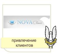 ВКонтакте | Нова Клиник