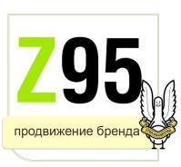 Скрытая реклама | http://z95.ru/