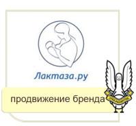Лактаза - информационная поддержка, блог