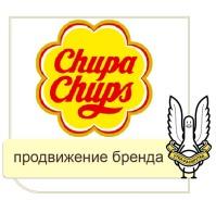 Раскрутка блога ЖЖ Chupa Chups