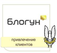 Реклама Блогун.ру