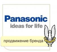 Panasonic.ru отзывы на Я.маркет