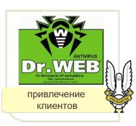 Представление dr. Web в социальных сетях