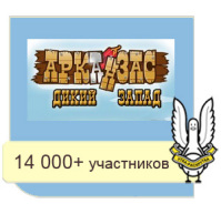 ВКонтакте: Арканзас – дизайн, ведение и раскрутка публичной страницы