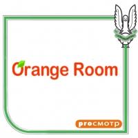Orange Room. Проведение фотоконкурса в группе, ведение группы, раскрутка.