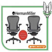 ЖЖ | Herman Miller