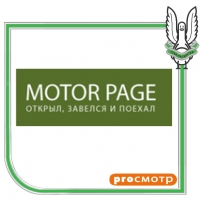 ЖЖ | Создание и раскрутка блога для MOTORPAGE