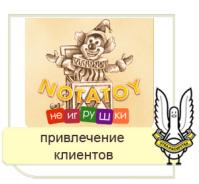 ЖЖ | Ведение и раскрутка блога для notatoy.ru
