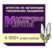 VK - продвижение услуг бренда Мастерская мечты