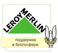 Леруа Мерлен: мониторинг и реагирование.