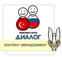 VK, FB, Одноклассники | Курсы турецкого языка «Диалог»