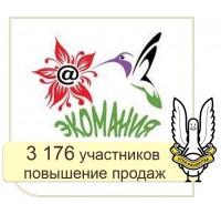 ВКонтакте | продвижение услуг бренда Экомания