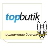 Агенты влияния | Топбутик - магазин одежды-инф поддержка