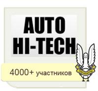 ВКонтакте: AUTO HI-TECH – редизайн, ведение раскрутка