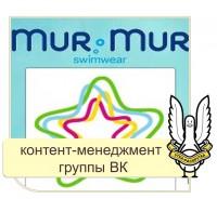 Facebook | MurMur Shop: создание и раскрутка страницы