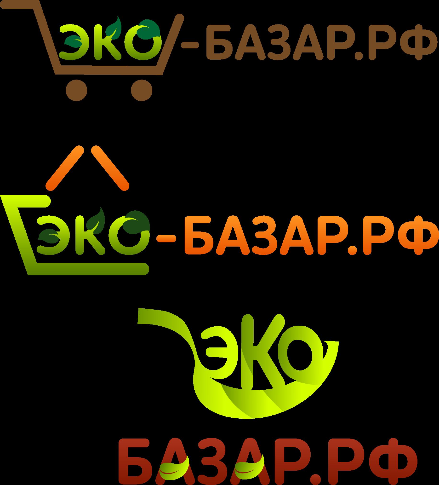 Логотип компании натуральных (фермерских) продуктов фото f_23059415dfe67bdd.png