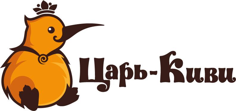 """Доработать дизайн логотипа кафе-кондитерской """"Царь-Киви"""" фото f_6725a0919b3cbe60.jpg"""